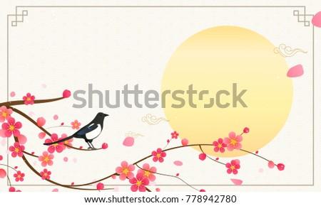 seollal  korean lunar new year