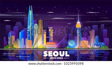 seoul  korea  city skyline on a