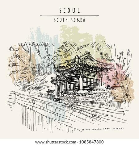 seoul  south korea  asia