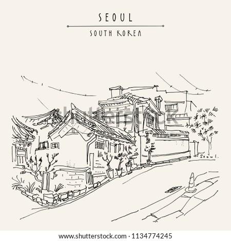 seoul  south korea  asia....
