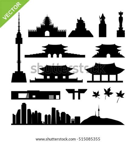seoul  south korea landmark