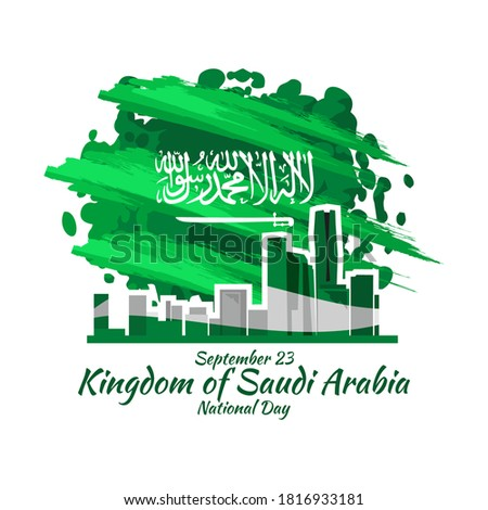September 23, Happy Kingdom of Saudi Arabia National Day Vector illustration. Suitable for greeting card, poster and banner.