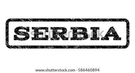 serbia watermark stamp text