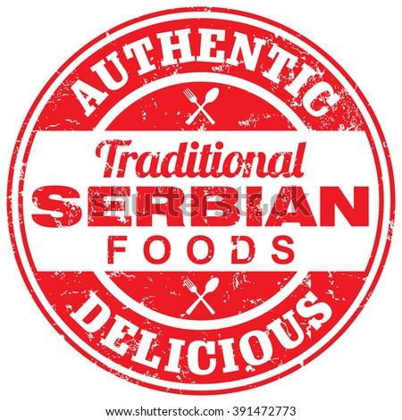 serbian foods stamp
