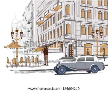 Series of sketches of beautiful old city views with cafes and a retro car