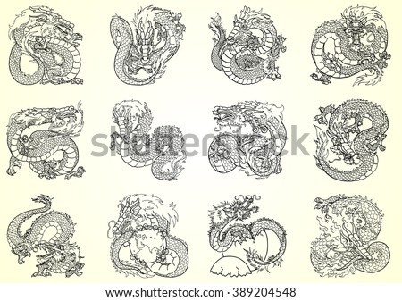 set 12 asian chinese dragon