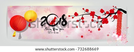 Set Banner Happy new year 2018 greeting card and chinese new year of the dog, Cherry blossom background