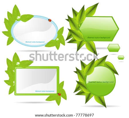 Set banners with leaf. Vector