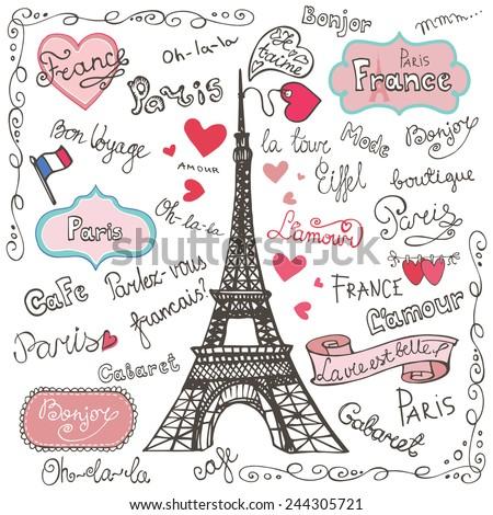 set collection of paris symbols