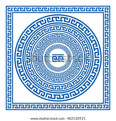 Set collections of greek style ornaments. Oval frames and borders in white color on the grey blue background. Ethnic patterns. Vector illustrations. Can be used for birthday card, wedding invitations