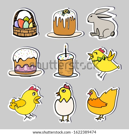 Set easter stickers in doodle style isolated on white background. Cartoon vector illustration. Chicken, hare, eggs, chickens, basket,Easter, Easter cake. Farm animals.Gift tags, scrapbooking elements.