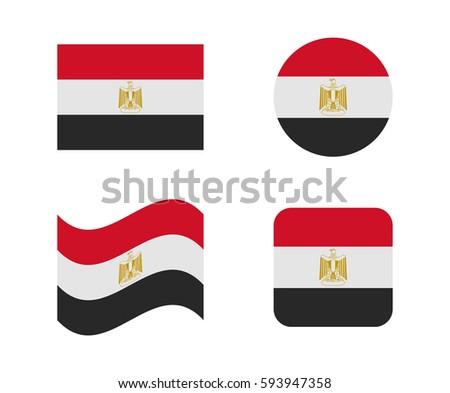 set 4 flags of egypt