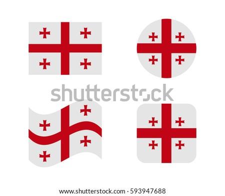 set 4 flags of georgia
