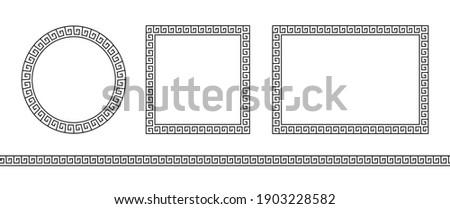 Set greek frame. Meander pattern collection border. Greek frame. Greece ornament. Grecian ancient style. Roman design. Geometric mediterranean decoration. Element antique symbol. Vector illustration