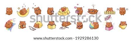 Set kit collection vector isolated illustration cute cartoon bear kawaii chibi style Emoji character sticker emoticon smile emotion mascot sleep enjoy laptop lunch dinner coffee break rainbow