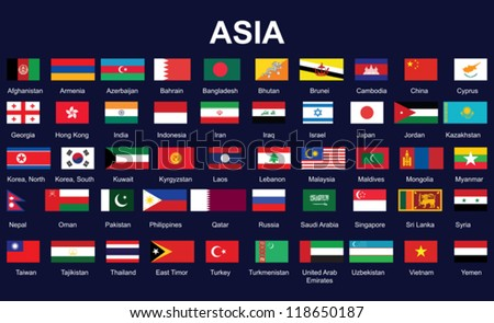 set of accurate flags of Asia vector illustration