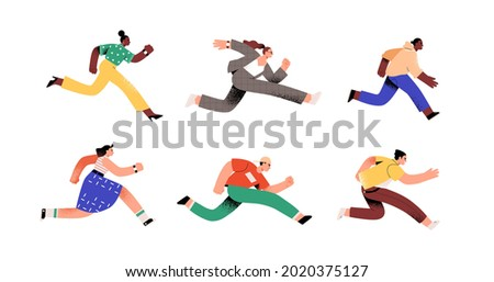 Set of ambitious people running fast, hurrying to their goals and rushing on urgent businesses. Concept of aspiration to success. Flat vector illustration of runners isolated on white background