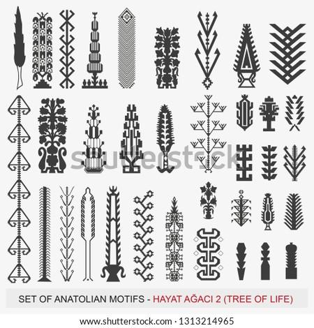Set of Anatolian Motifs / Tree of lifes