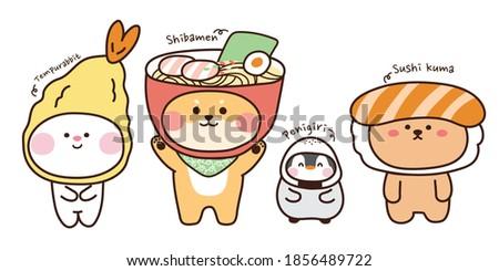 Set of animals with japanese food on head.Rabbit,dog,penguin,bear hand drawn.Cute cartoon character design.Animal doodle.Mascot.Collection.Kawaii.Vector.Illustration.