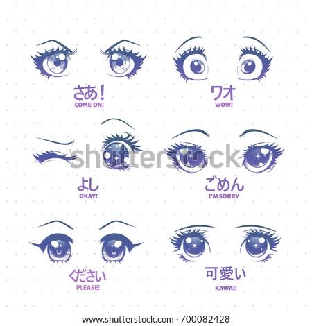 set of anime  manga kawaii eyes