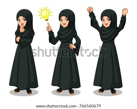 set of arab businesswoman in