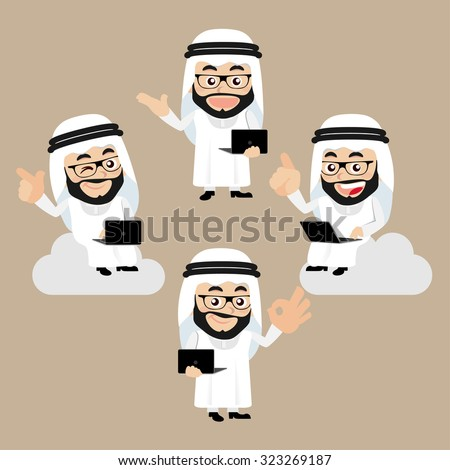 set of arab characters in