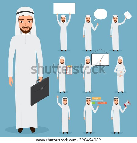 set of arab man business character at office work. people character.