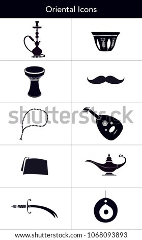 Set of Arabic Oriental Turkish Icons - Vector Illustration Isolated