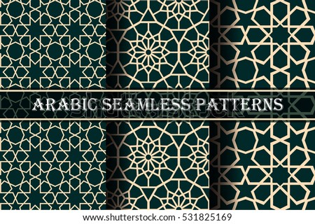 Set of 3 arabic patterns background. Geometric  seamless muslim ornament backdrop. yellow on dark green color palette. vector illustration of islamic texture. traditional arab wallpaper