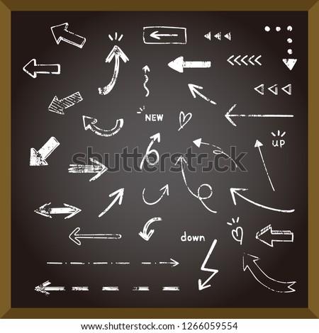 set of arrows on blackboard /vector eps 10 illustration