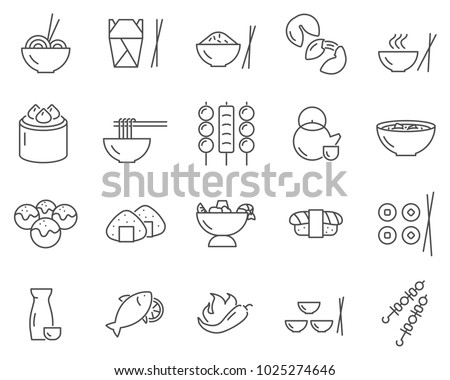 Set of asian food line vector icons. Outline style