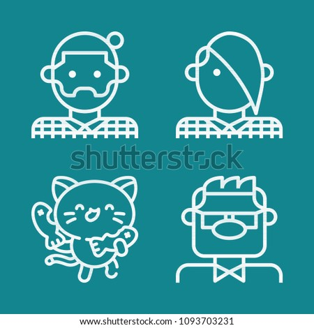 set of 4 avatar outline icons