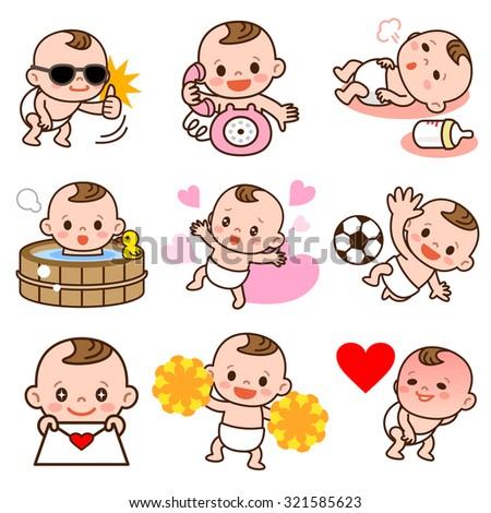 set of baby illustrations