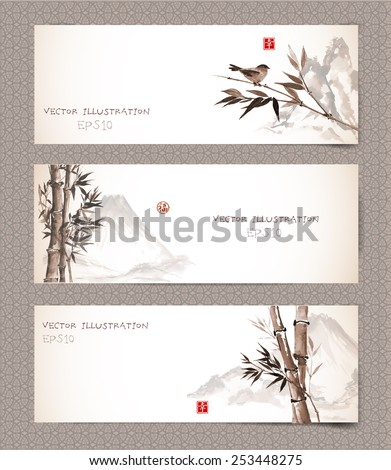 Set of banners with bamboo and mountains hand-drawn in traditional Japanese style sumi-e. Vector illustration. Hand-drawn with ink. Sealed with hieroglyphs