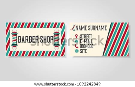 Set of barbershop business cards. Hair salon card design template. Man brooming. Vector illustration.