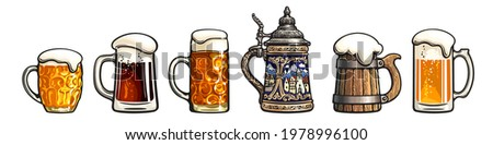Set of beer mugs. Octoberfest stein. Old wooden mug. Traditional German stein. Dimpled  beer pint. Glass mugs with foam. Vector illustration isolated on white background. Stock fotó ©