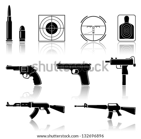 Set of black arms icons on white background, illustration.