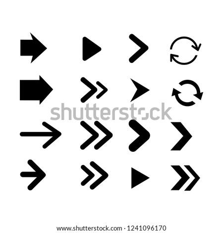 set of black arrows icon