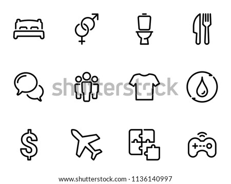Set of black vector icons, isolated on white background, on theme Human needs