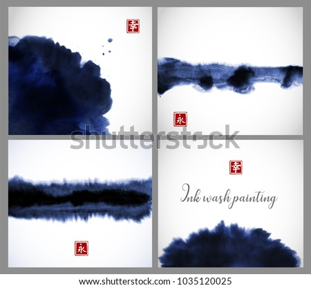 Set of blue ink wash painting textures on white background. Vector illustration. Contains hieroglyph - happiness, eternity