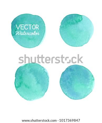 Set of Blue watercolor brush strokes. Vector brush stroke