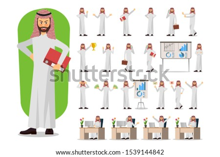 Set of Businessman character design, Muslim businessman. Vector illustration.