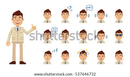 Set of businessman emoticons. Man avatars showing different facial expressions. Happy, sad, cry, surprised, tired, in love, kiss, laugh, angry, dizzy and other emotions. Simple vector illustration