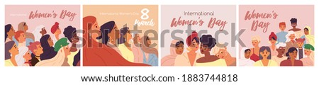 Set of card templates for International Women's Day with diverse multiethnic girls. Collection of modern card designs with 8 March inscription and place for text. Colorful flat vector illustration