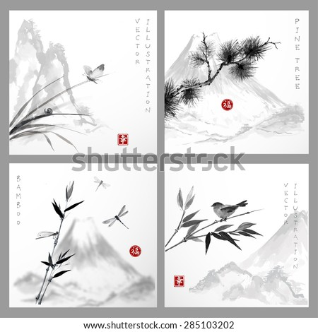 set of cards with mountains