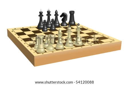 Set of chess. Mesh is used