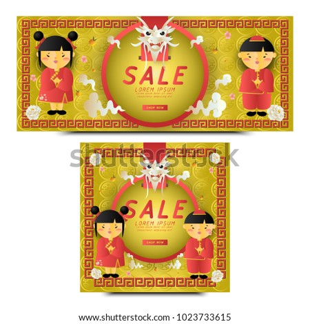 set of commercial banner,dragon,Chinese children and good luck elements,cute vector illustration for background ,web content or commercial text,Chinese new year,space for text