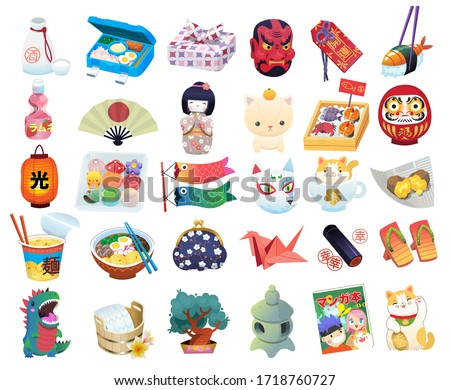 Set of common Japanese items, souvenirs and elements traditionaly associated with Japan. Isolated vector images