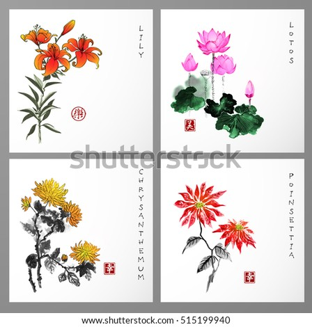 Set of compositions with flowers in oriental style on white background. Traditional oriental ink painting sumi-e, u-sin, go-hua. Contains hieroglyphs - happiness, beauty, joy
