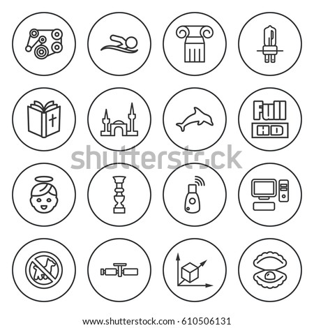set of 16 concept outline icons